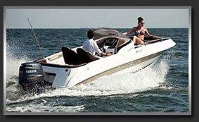 Открытая лодка Galia 520 Open