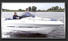 Открытая лодка Galia 520 Sundeck