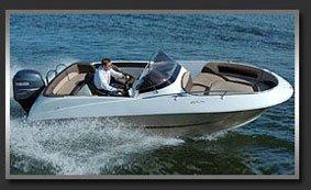 Открытая лодка Galia 570 Open