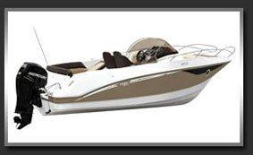 Каютная лодка Galia 700 Sundeck