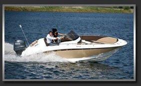 Открытая лодка Galia 630 Open